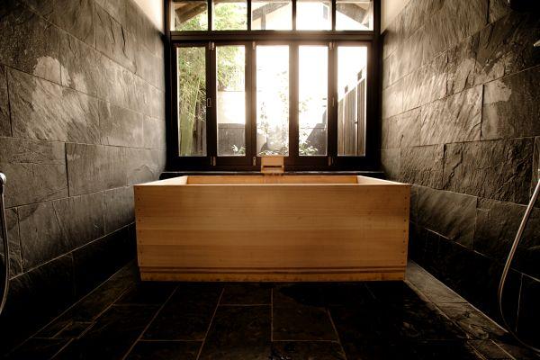 Hinoki Bath